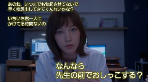 本田翼アイコラ画像017