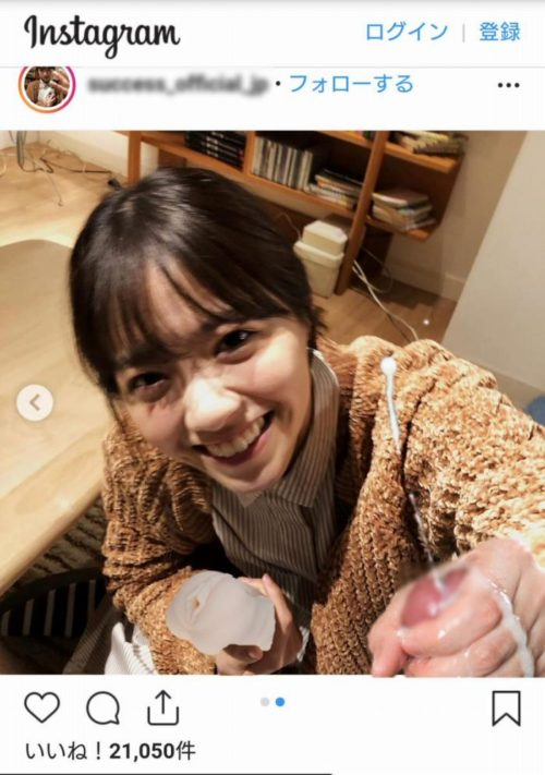 西野七瀬アイコラ画像051