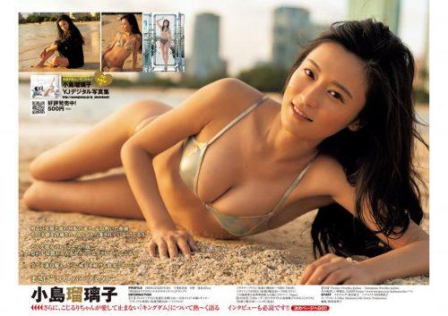 小島瑠璃子 画像008
