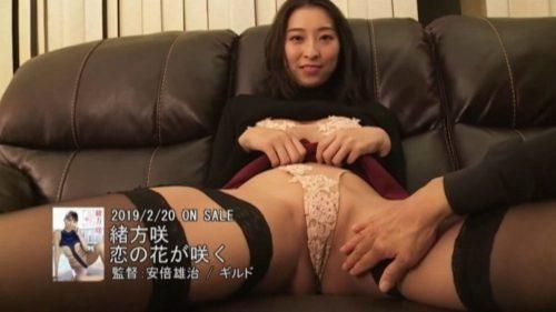 緒方咲 画像017