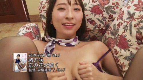 緒方咲 画像032