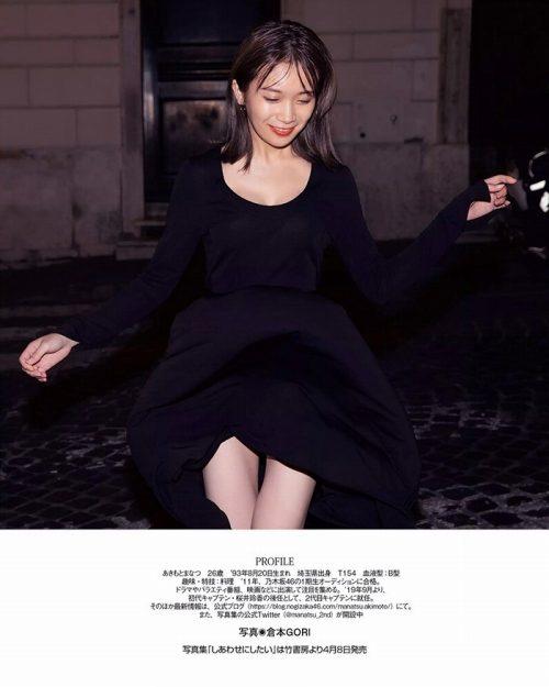 秋元真夏 画像007