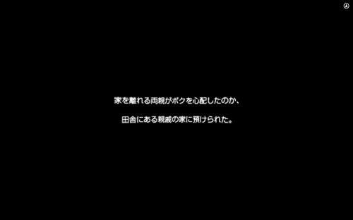 奥田咲 画像013