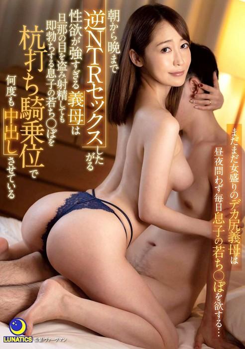 篠田ゆう 画像001
