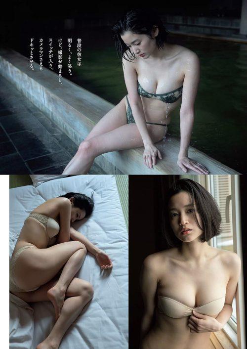出口亜梨沙 画像006