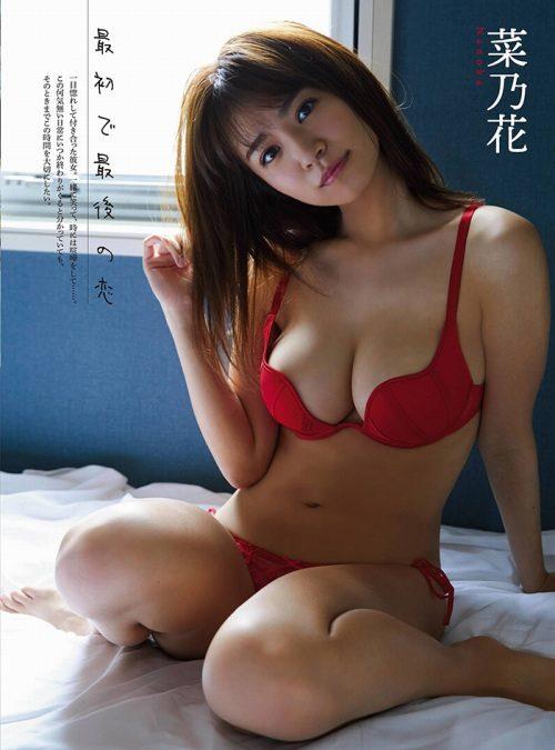 菜乃花 画像001