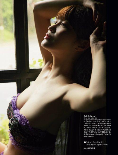 岸明日香 画像006