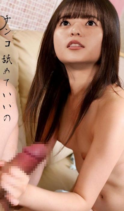 齋藤飛鳥 画像020