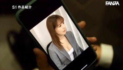 三上悠亜 画像017