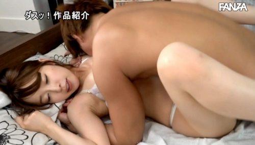 篠田ゆう 画像038