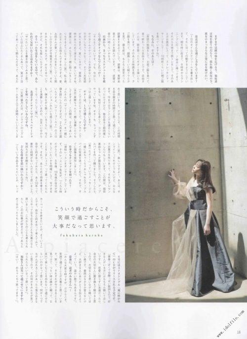 福原遥 画像019