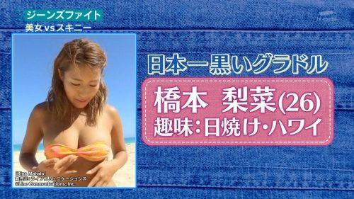 橋本梨菜 画像002