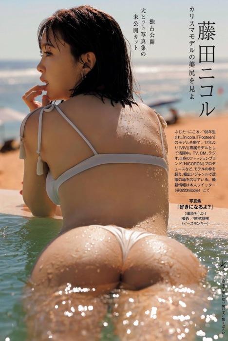 藤田ニコル 画像007