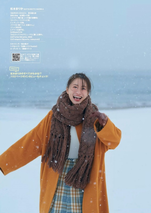 松本まりか 画像006