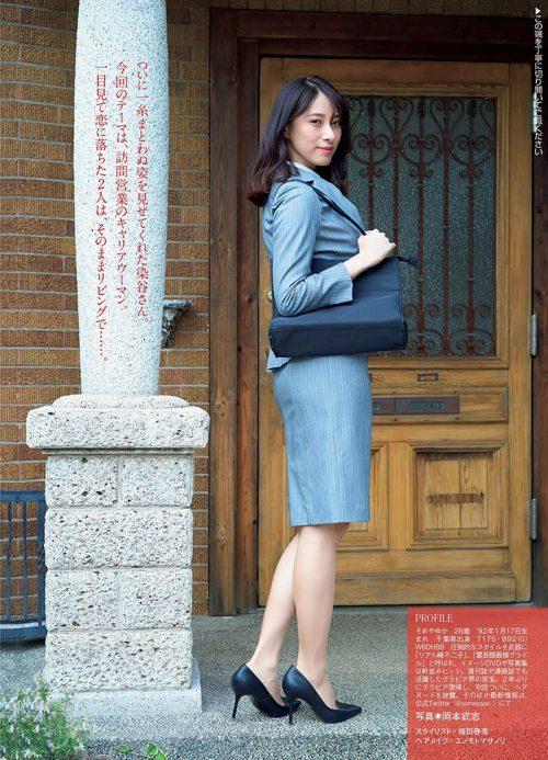 染谷有香 画像007