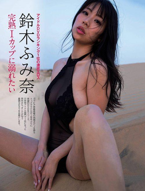 鈴木ふみ奈 画像001