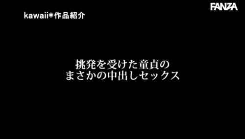 伊藤舞雪 画像040