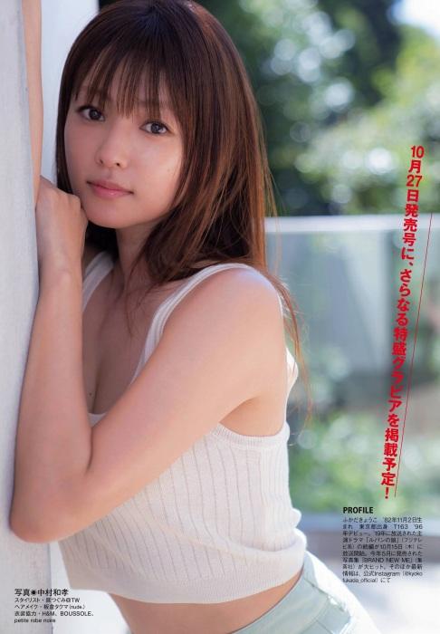 深田恭子 画像007