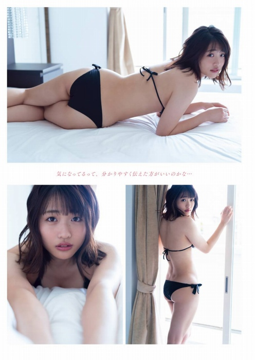 石田桃香 画像045