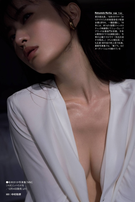 松本まりか 画像010