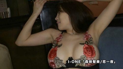 森咲智美 画像009