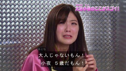 工藤美桜 画像083