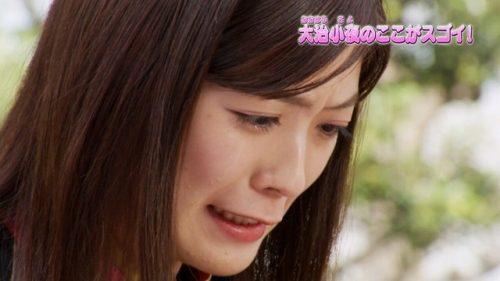 工藤美桜 画像089
