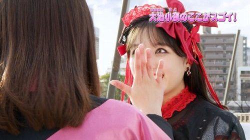 工藤美桜 画像092
