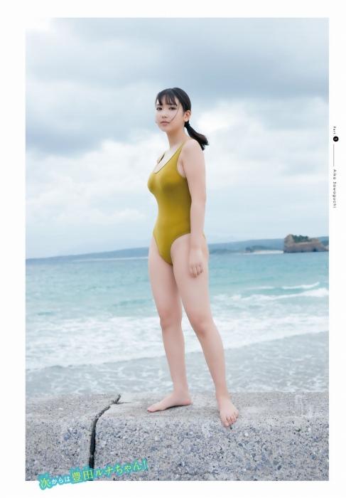 沢口愛華 画像007