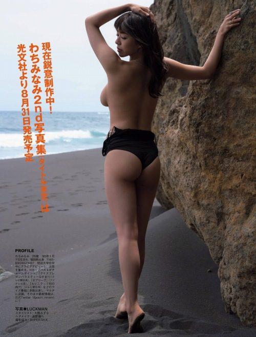 わちみなみ 画像012