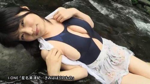 星名美津紀 画像010