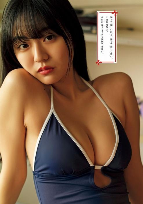 豊田ルナ 画像037