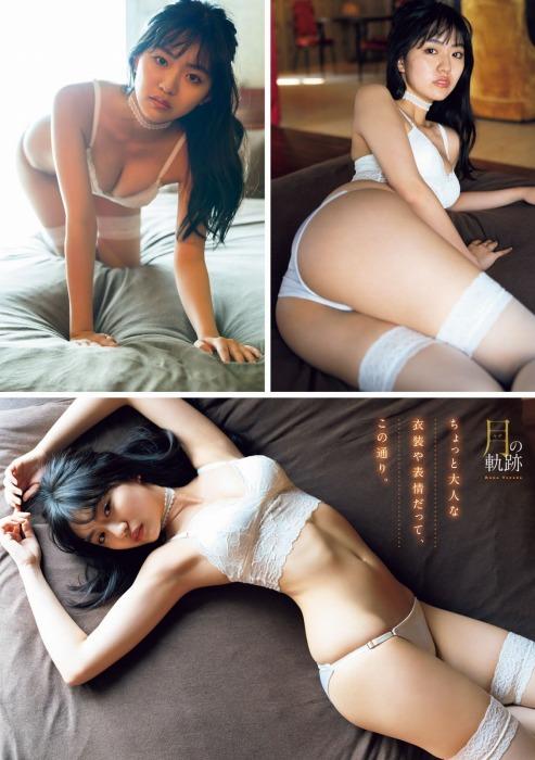 豊田ルナ 画像053