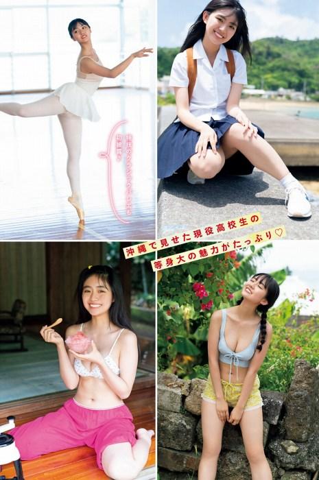 豊田ルナ 画像062