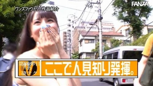 初川みなみ 画像013