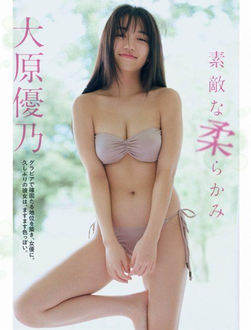 大原優乃 画像002