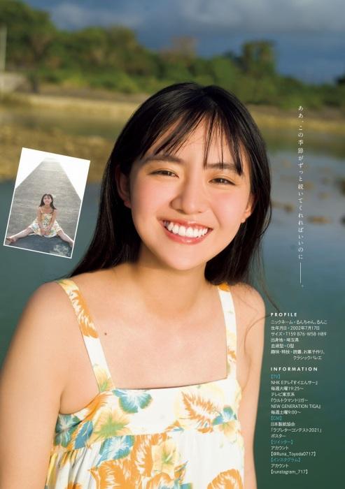 豊田ルナ 画像008